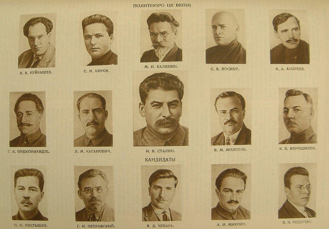 каждый мужчина ищу родственников седлецкого виктора устиновича 1924 г р роль этом вопросе