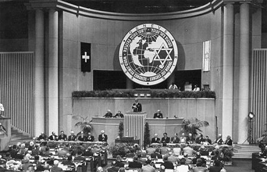 Картинки по запросу Сионизм перед судом истории