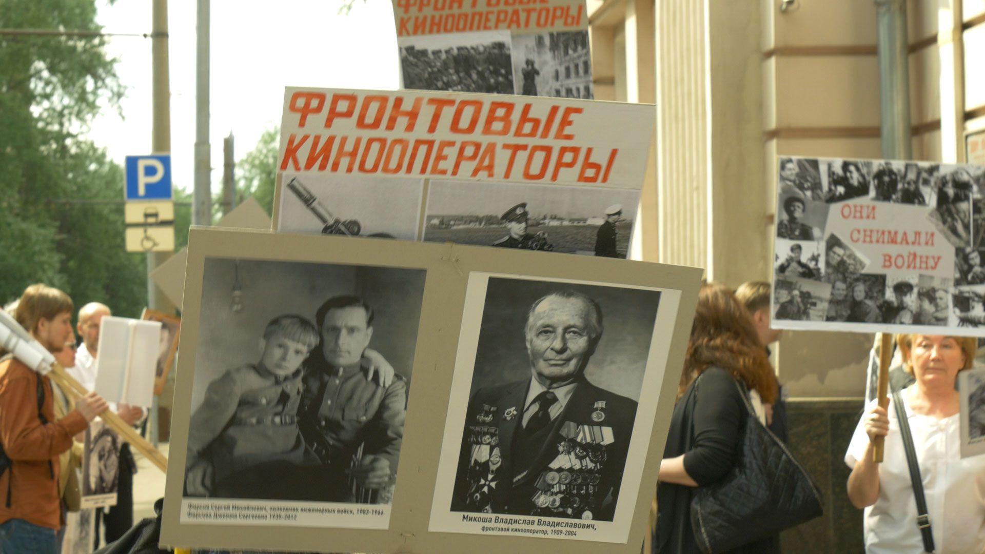 Экспонат №3. Джемма Фирсова и Владиcлав Микоша