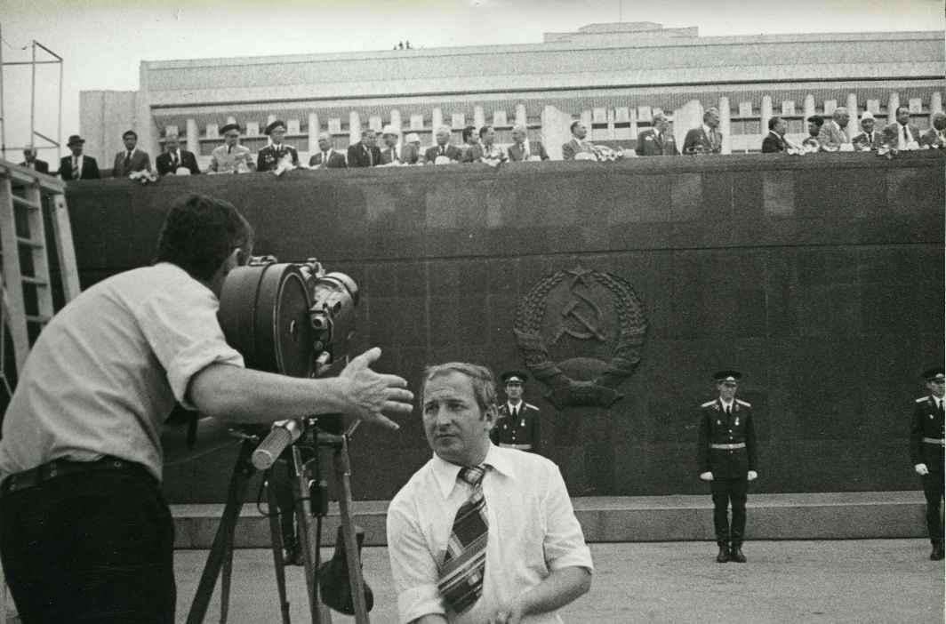 Экспонат #35. 60-летие Казахской АССР. Алма-Ата. 1980 год