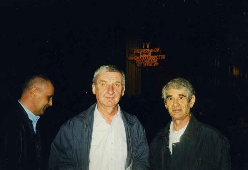 Экспонат #89. С Владимиром Дорфманом. 1999 год