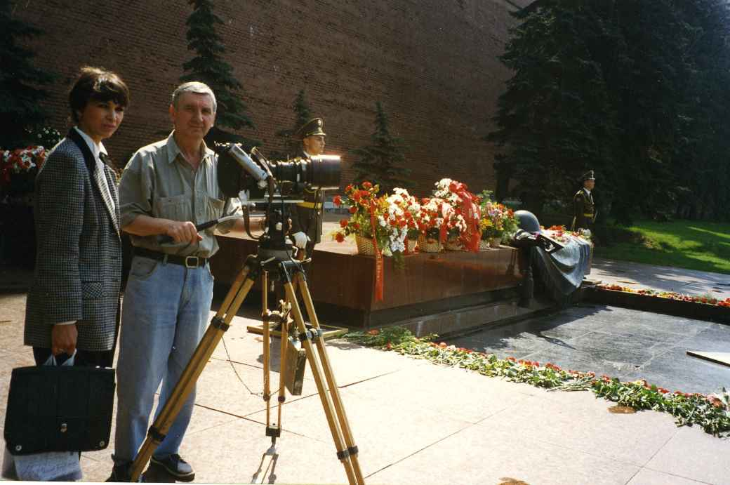 Экспонат #83. С Ириной Пахомовой в Кремле.1995 год