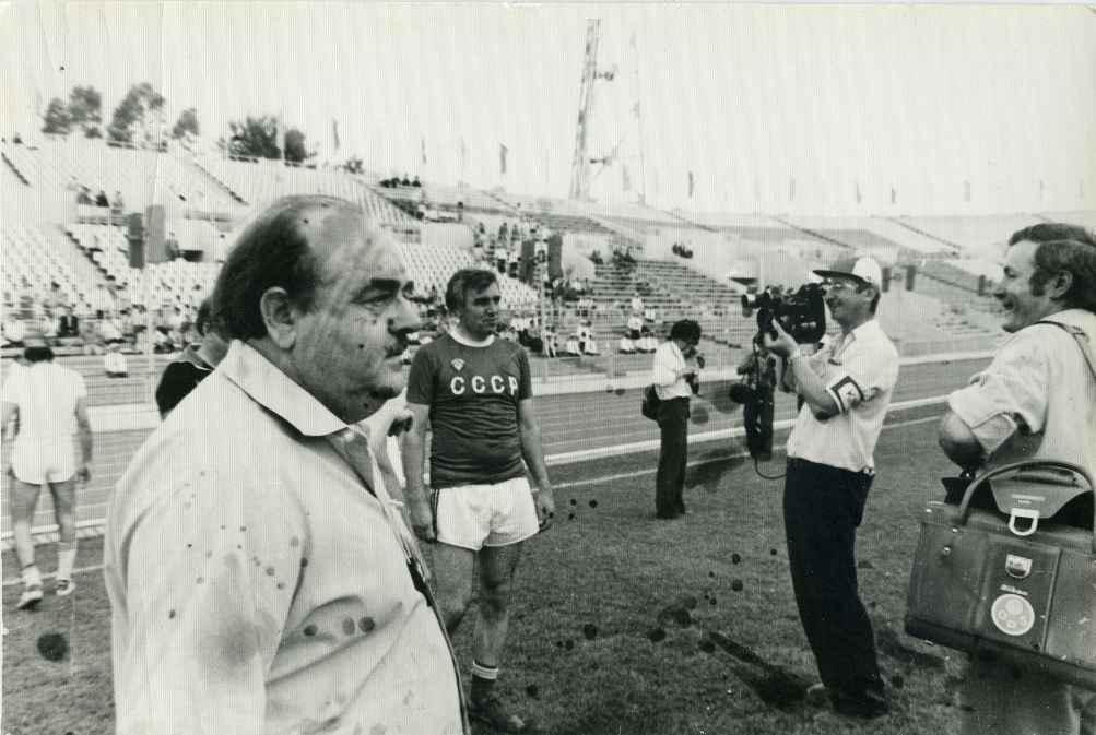 Экспонат #44. На стадионе «Динамо». Олимпиада-80