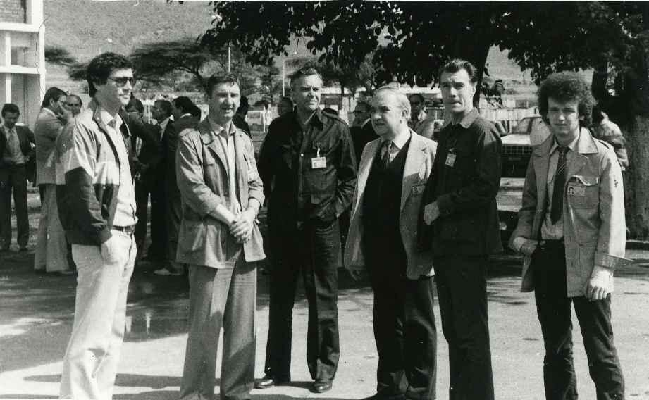 Экспонат #66.  В Аддис-Абебе (Эфиопия). 1984 год