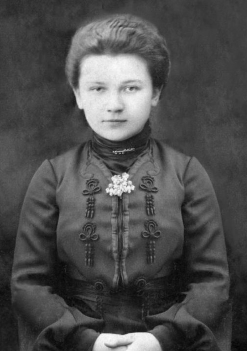 Экспонат #3. Самгина Ольга Георгиевна(1880 — 1969)