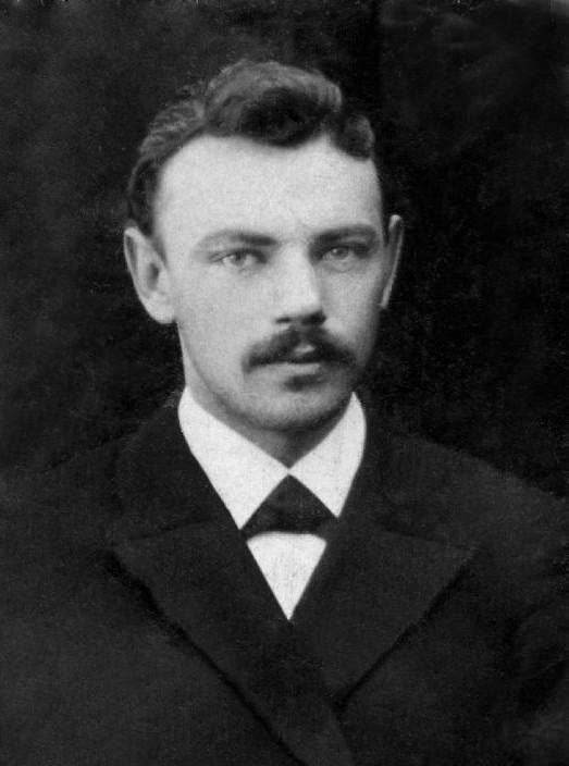 Экспонат #2. Самгин Александр Павлович(1880 — 1936)