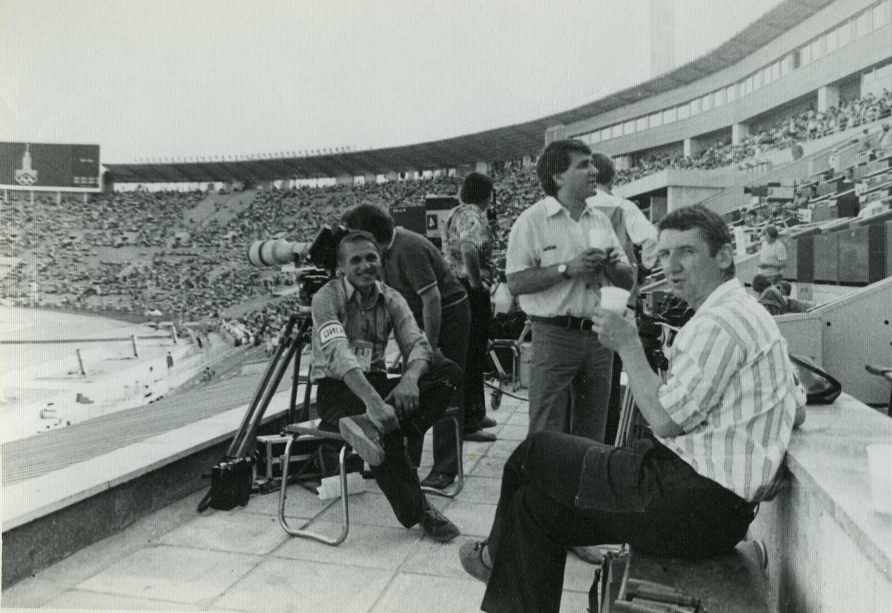 Экспонат #45. На стадионе «Лужники». Олимпиада-80