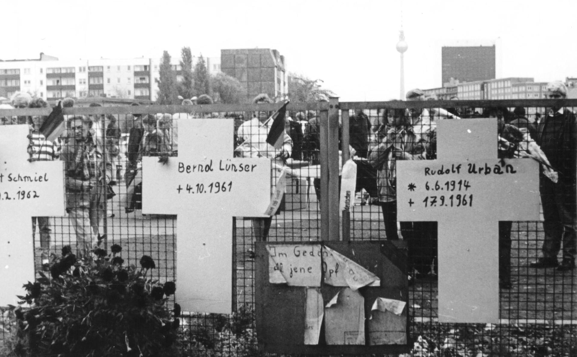 Экспонат #71. Берлин. 1989 год