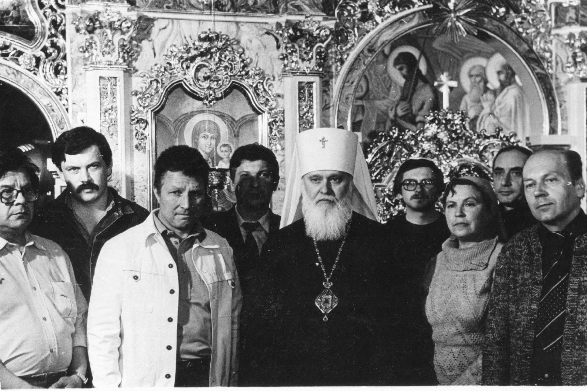 40-летие Львовского Церковного Собора
