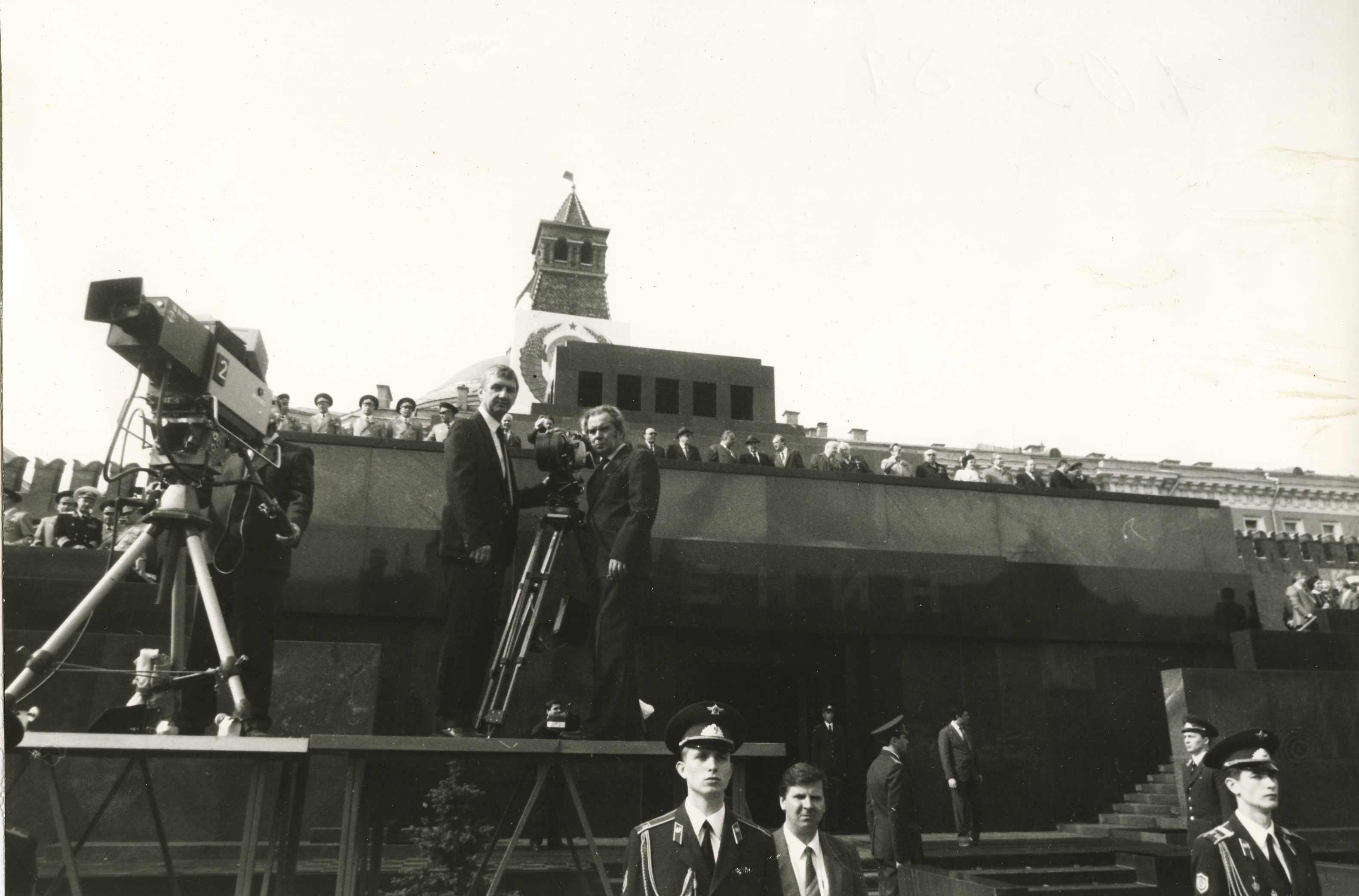 Экспонат #85. На Красной площади с Д. Легоньковым. 80-е годы