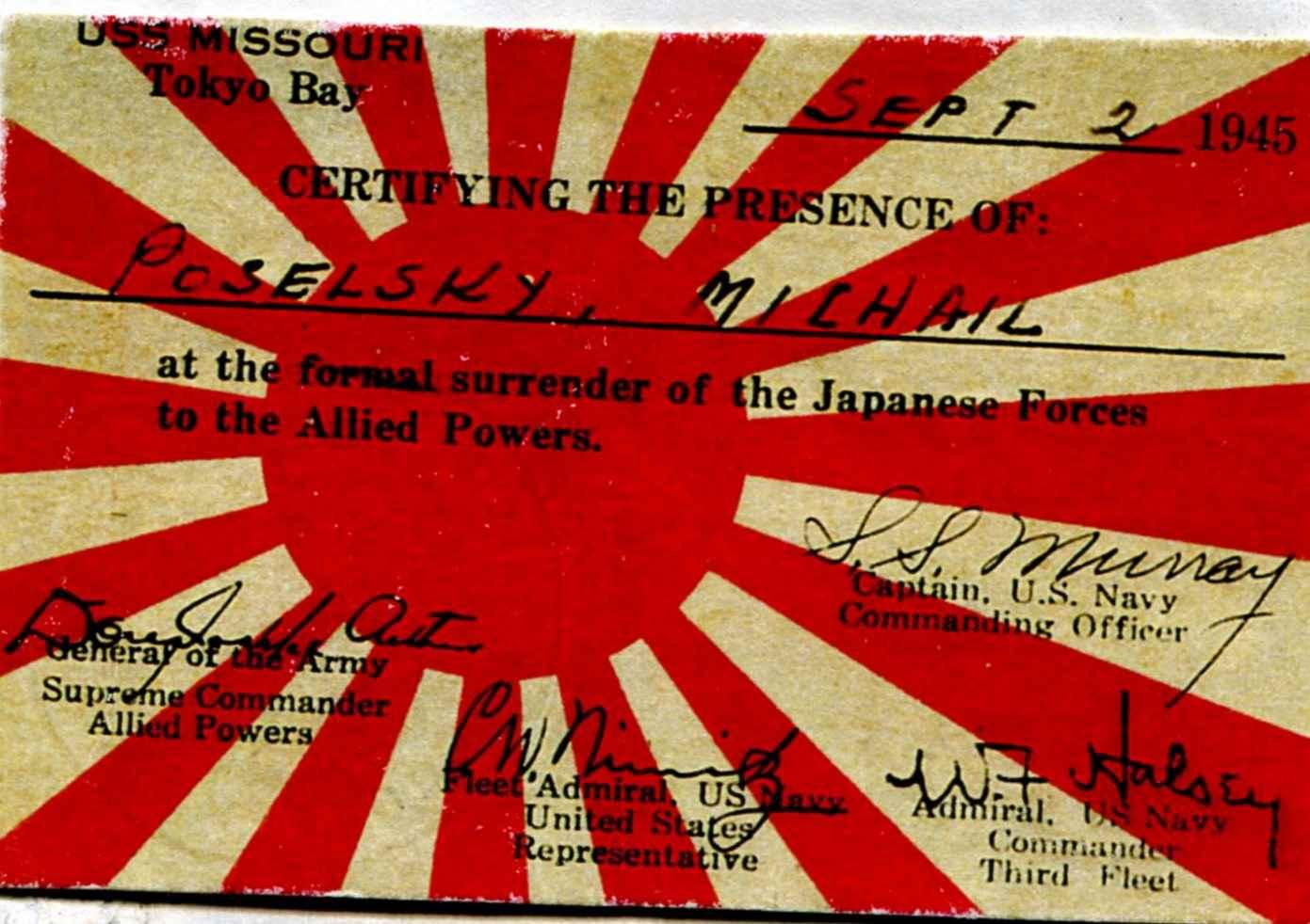 Экспонат #12. Пропуск на линкор «Миссури» с датой 2 сентября 1945 года