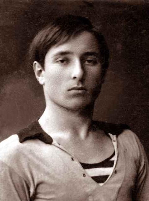 Экспонат #8. Владислав Микоша. Саратов. 1928 год