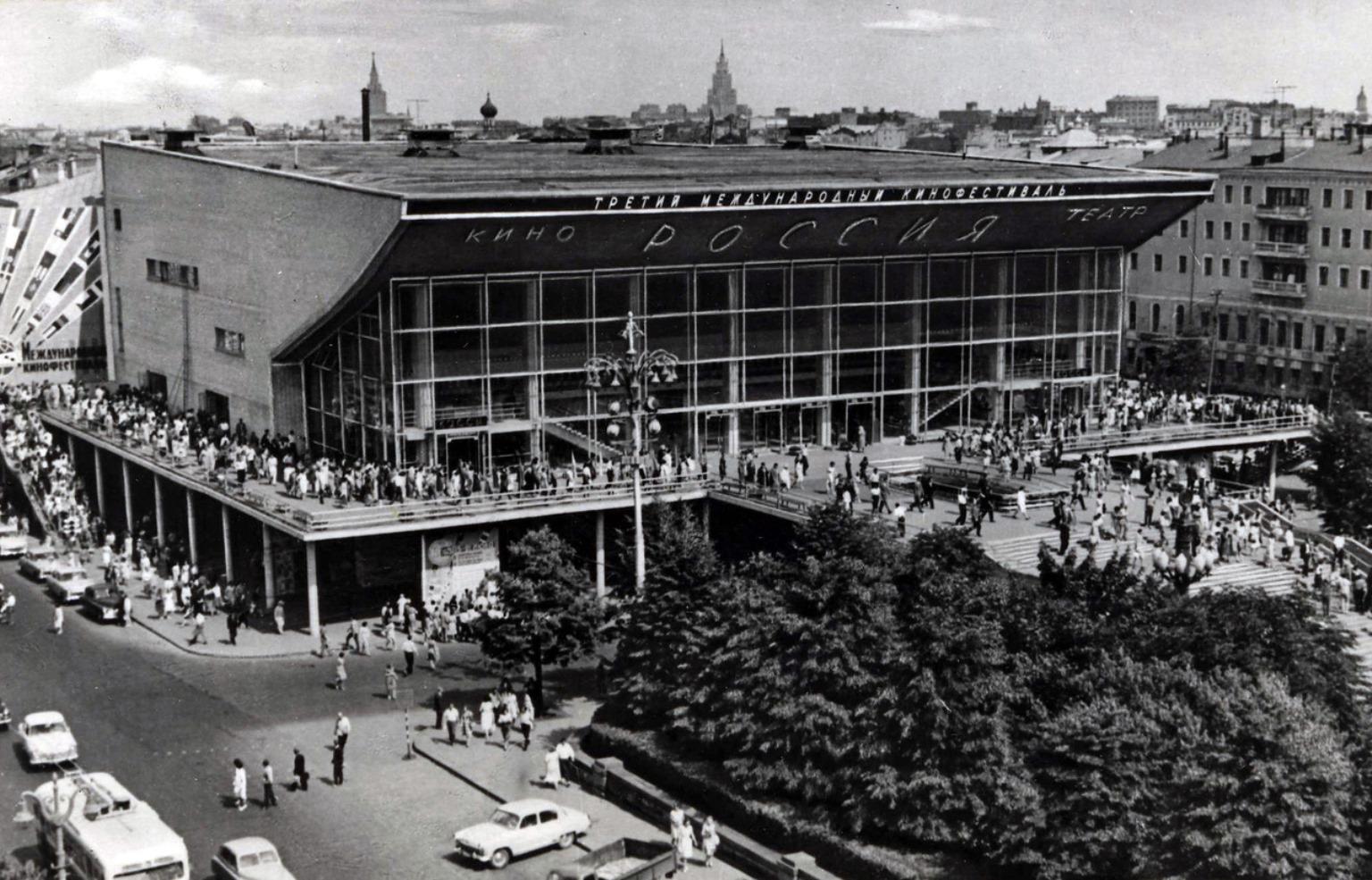 Экспонат #4. Кинотеатра «Россия». 2-й МКФ. Июль 1961 года