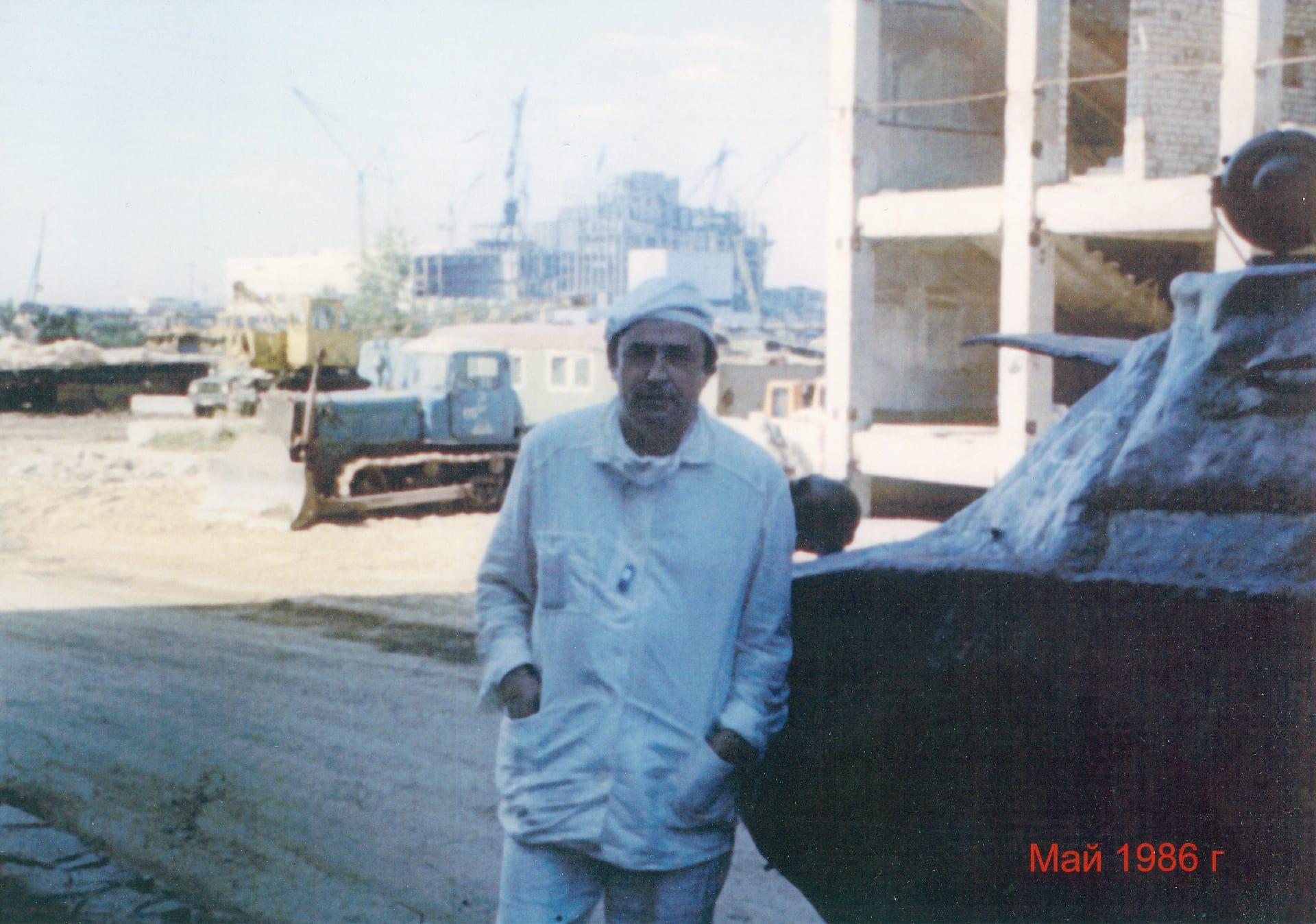 Экспонат #9. Владимир Синельников. ЧАЭС. Май 1986 года