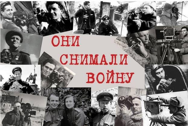Экспонат №1. #фронтовыекинооператоры