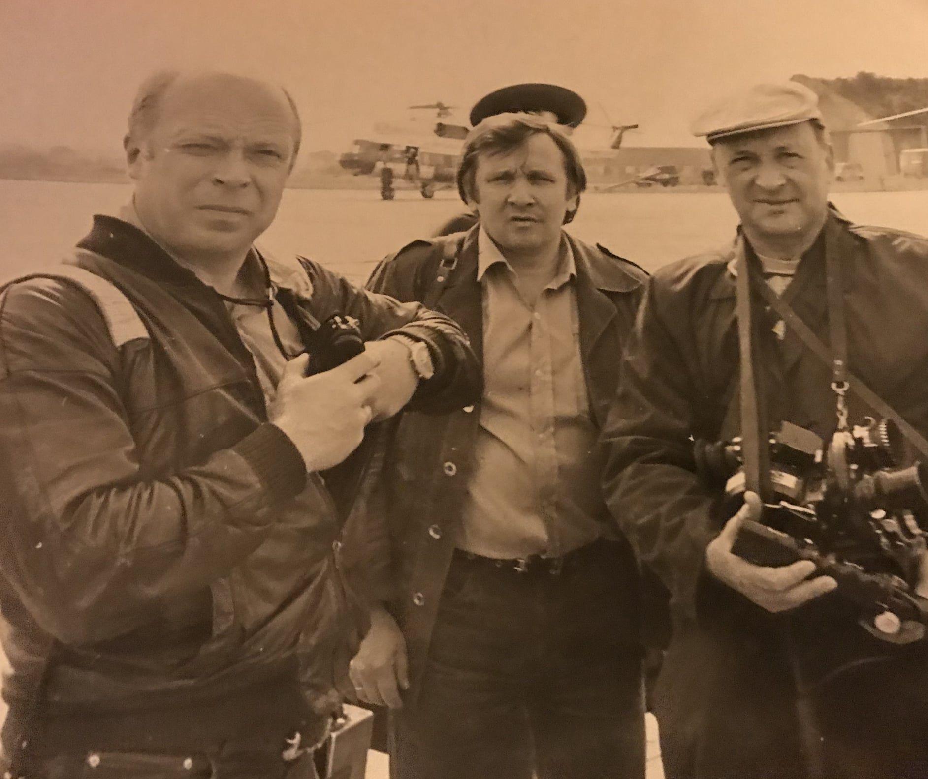 Экспонат #19. БАМ. Комсомольск-на-Амуре. 1984 год