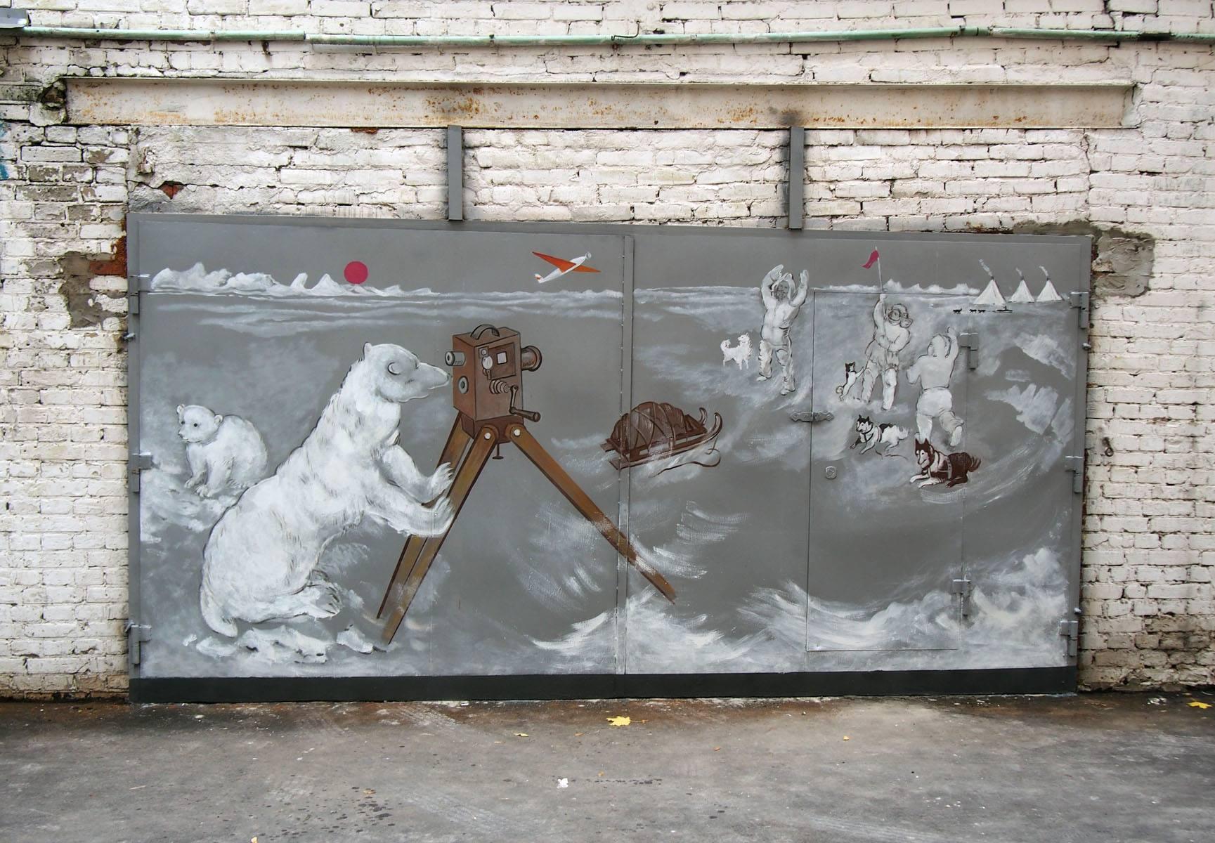 Экспонат #164. К 80-летию съёмки Трояновским высадки Папанина на Северный полюс. 2016 год