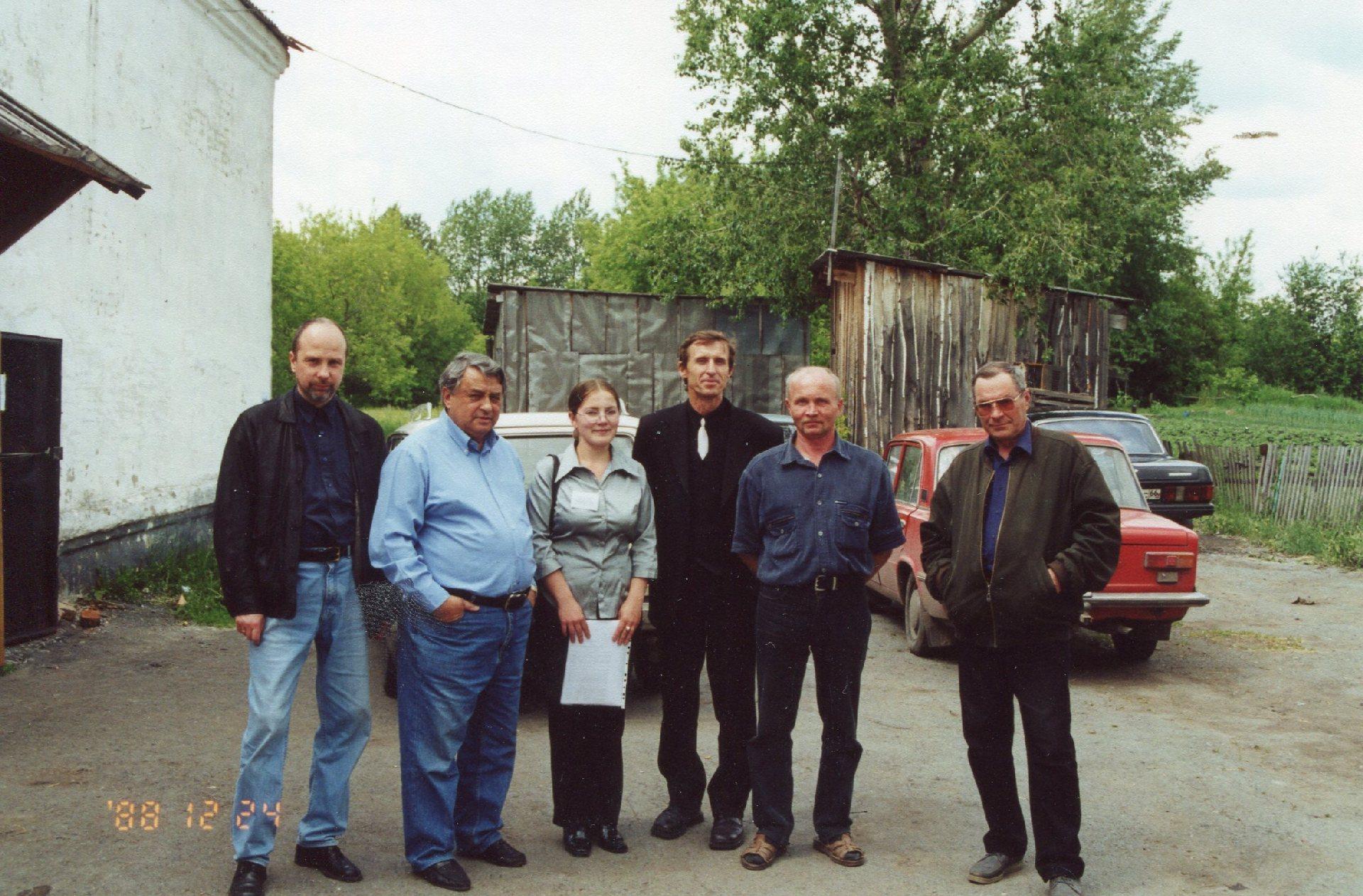 Экспонат #52.  С правозащитником Василием Мельниченко. 2001 год