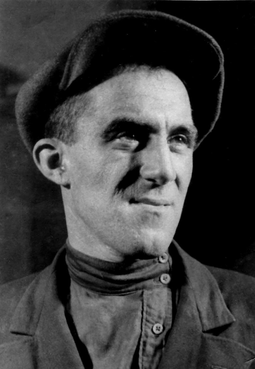 Экспонат #6. Федор Леонтович. 1933 год