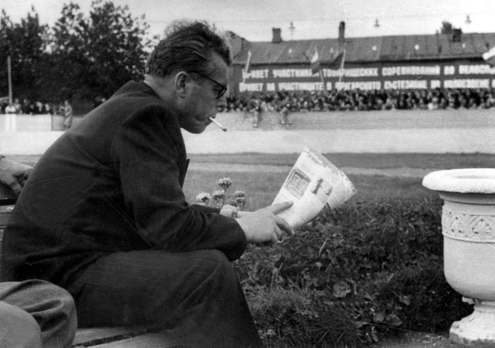 Экспонат #51. Бойков Владимир Николаевич. 1950 год