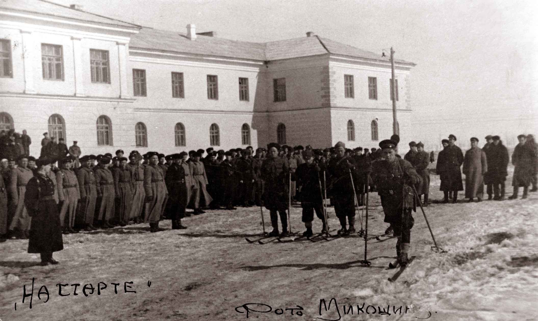 Экспонат #47. Здание управления Карлага (с. Долинка). 30-е годы