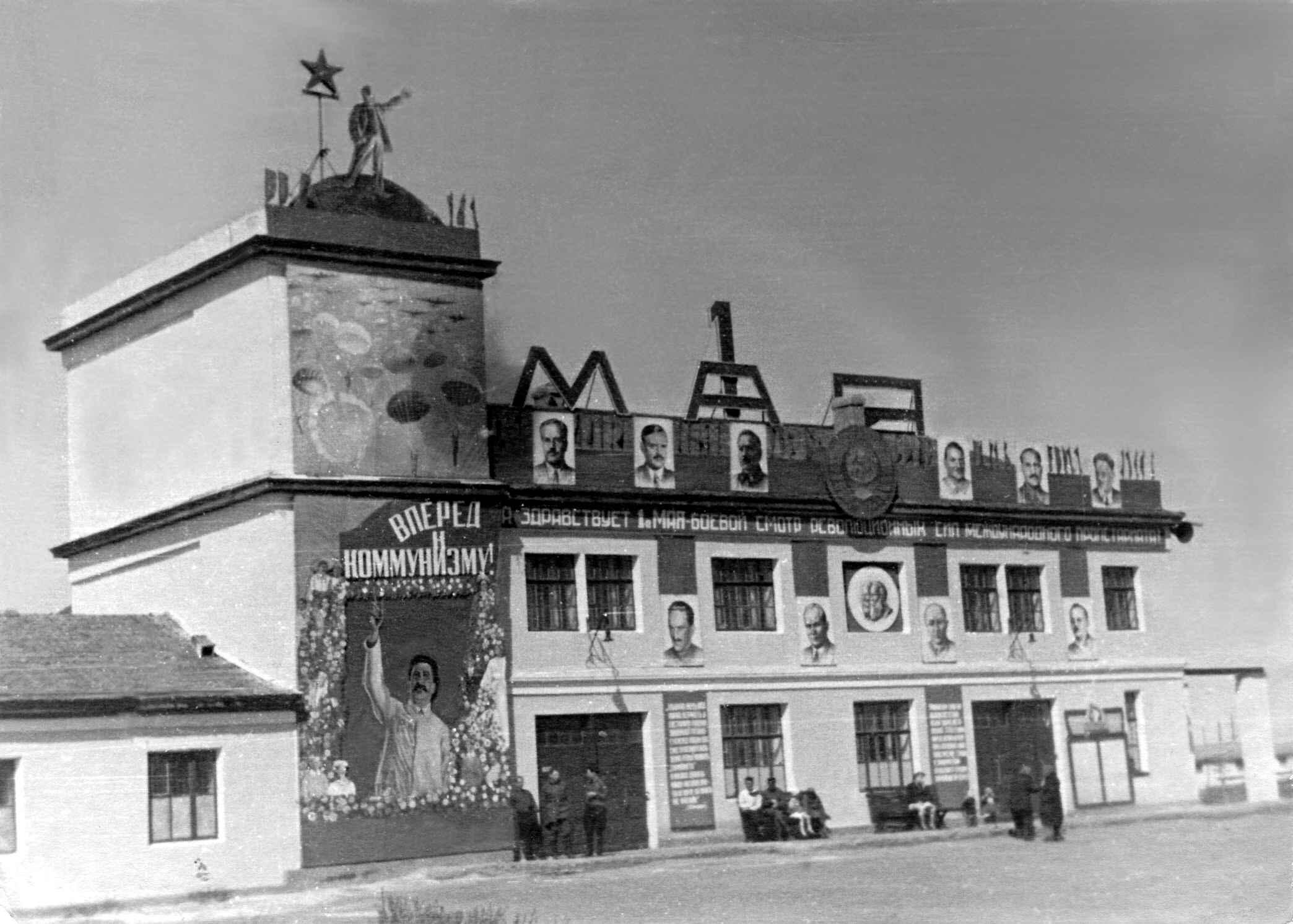 Экспонат #48. 1-е мая в Карлаге. 1936-1937 годы