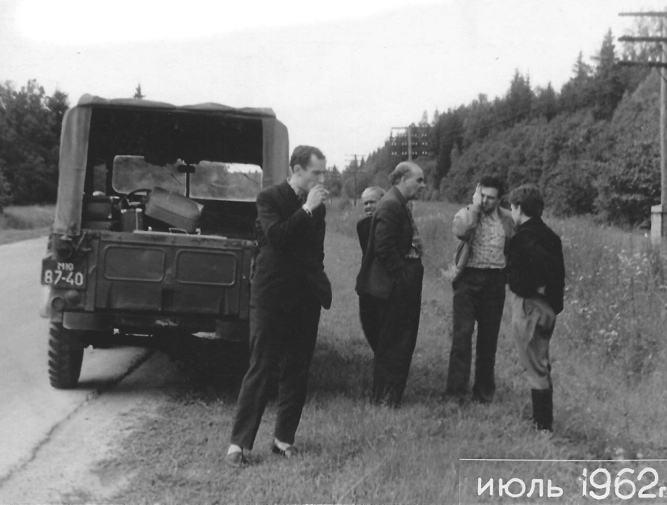 Экспонат #2. Съемочная группа фильма Л. Кристи «Карабановы». 1962 год