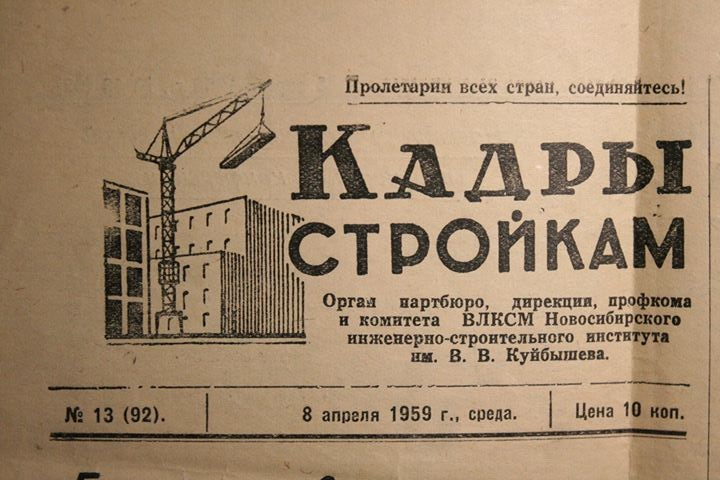 75-летие со дня рождения Александра Васильевича Силенко