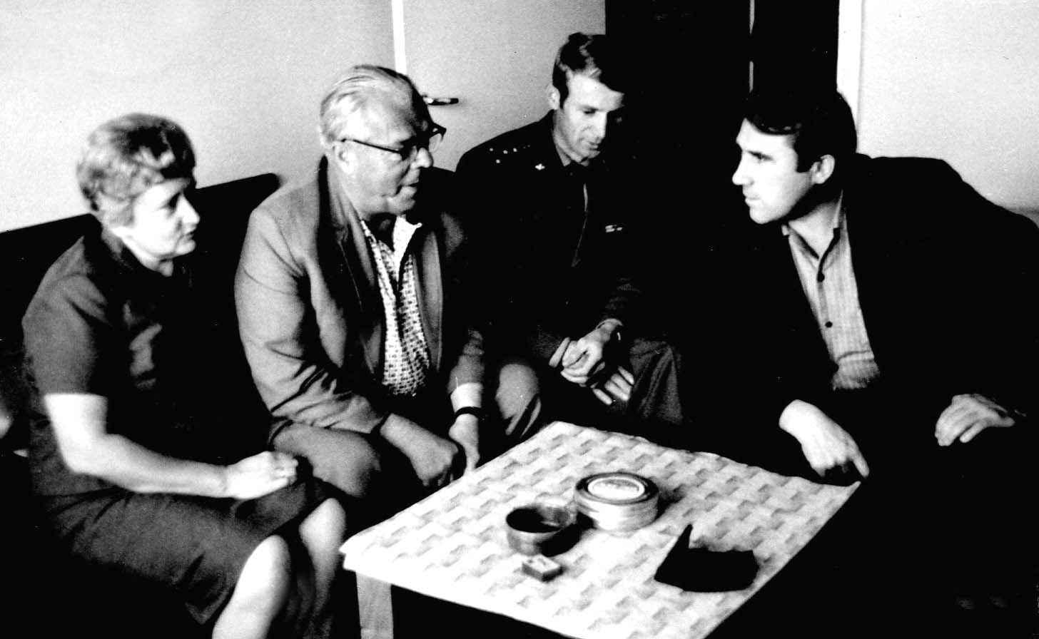 Экспонат #61. С Маей Поповой и Маратом Захаровым. 60-е годы