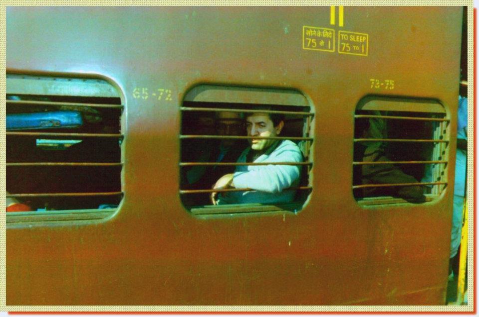 Экспонат #44. По дороге из Дели в Бомбей. Январь 1990 года