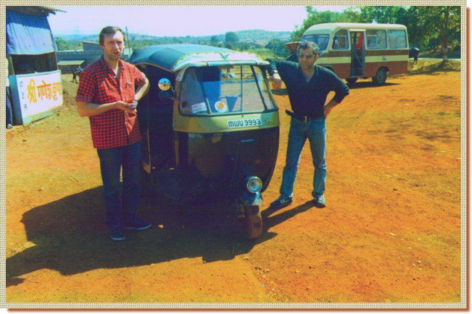 Экспонат #46. С Виктором Ступиным. Индия. Январь 1990 года