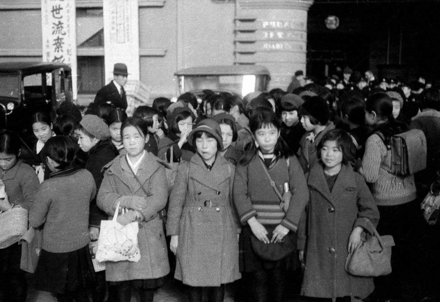 Экспонат #35. В Токио. 1932 год