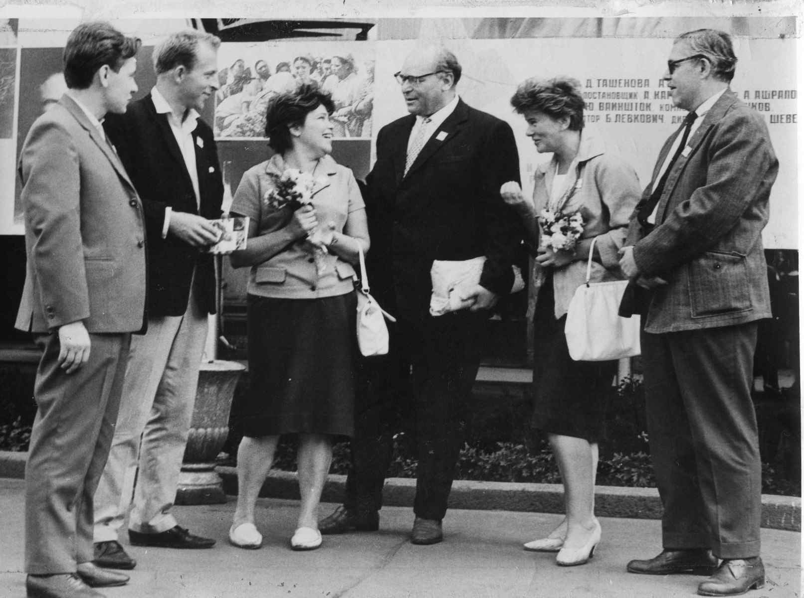 Экспонат #44. Первый Всесоюзной кинофестиваль в Ленинграде. 1964 год