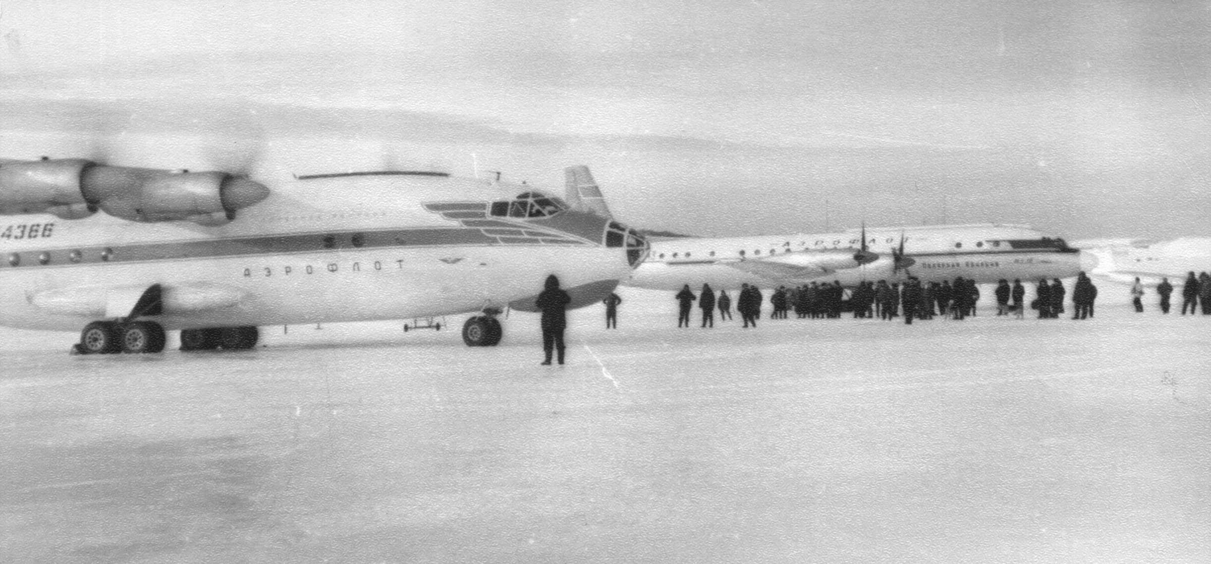 Экспонат #154. Воздушный перелет «Москва — Антарктида» (1961 — 1962)