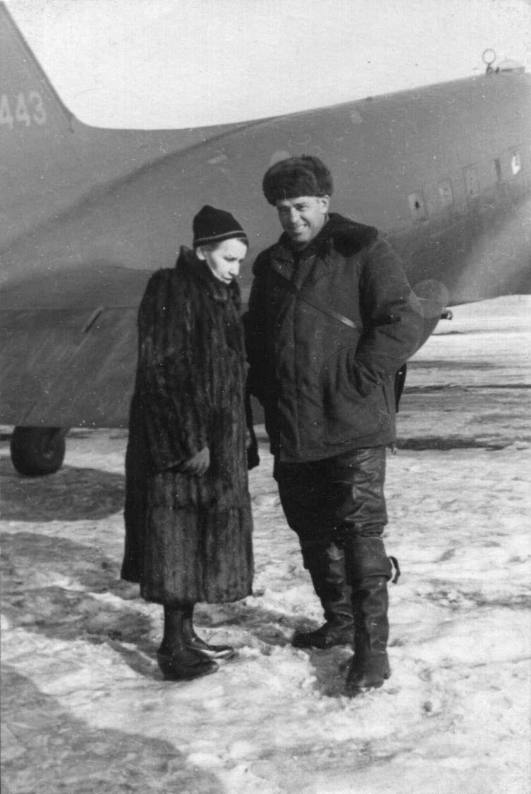 Экспонат #125. С Инной Леонидовной Трояновской.  1954 год