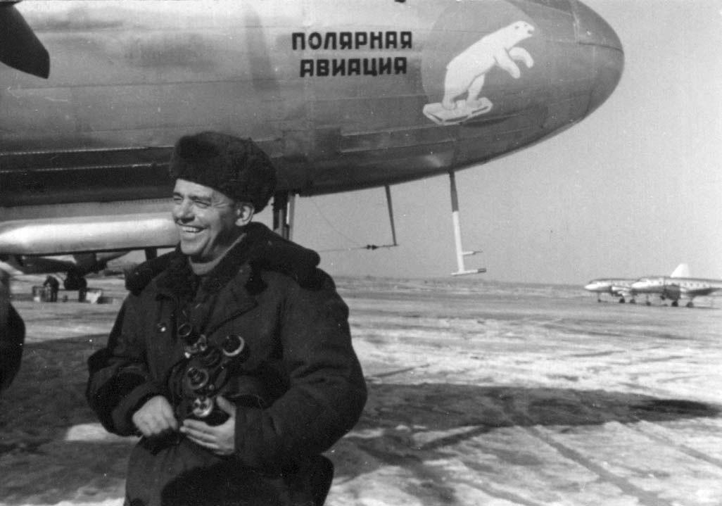 Экспонат #124. Арктика (СП-3, СП-4). Январь 1954 года