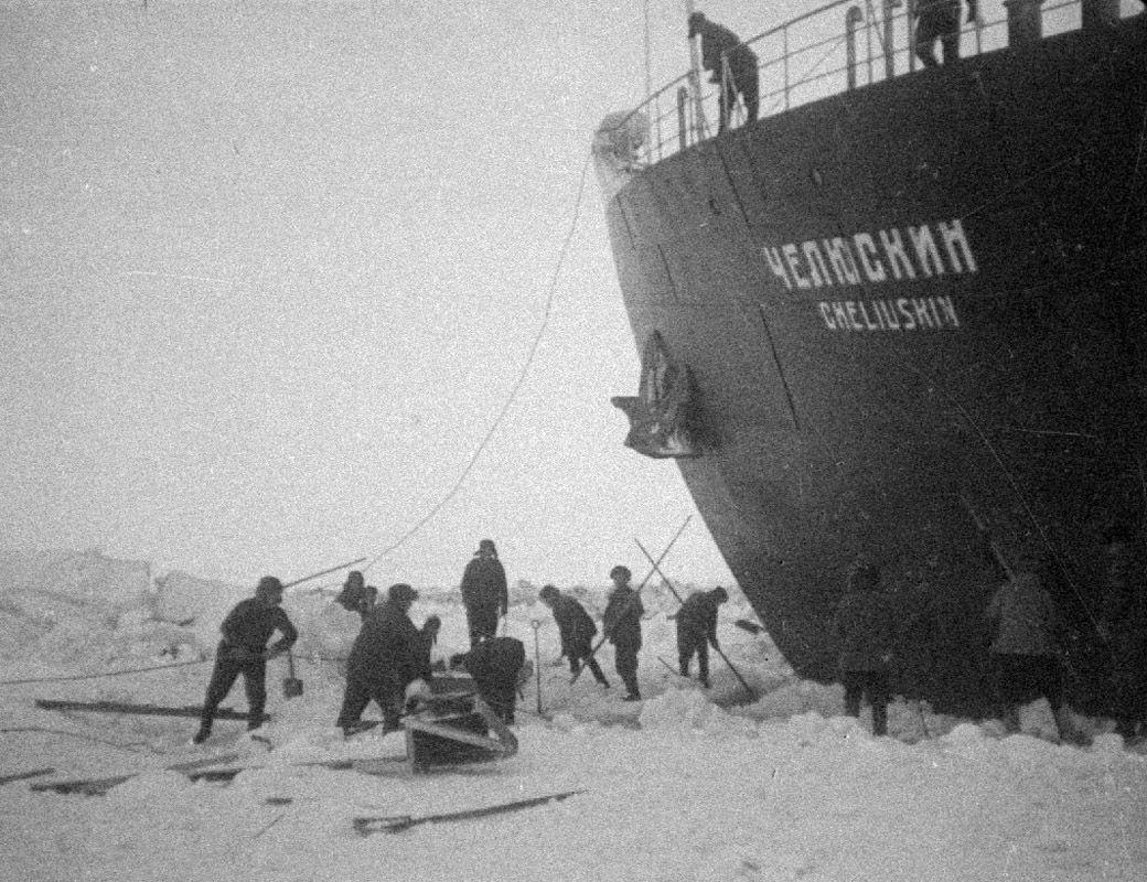 Экспонат #49. Обколка. «Челюскин». 1933 год