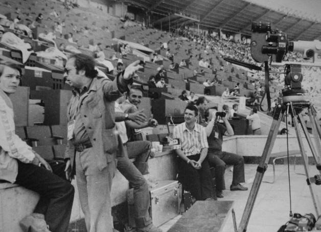 Экспонат #26. Олимпиада-80. Стадион Лужники