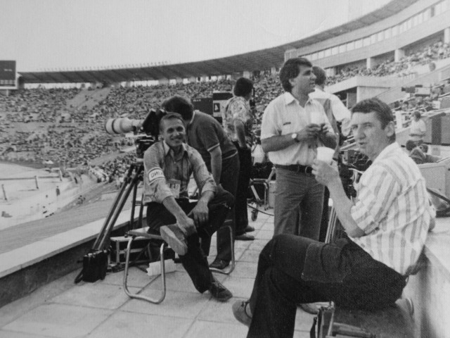 Экспонат #31. На стадионе «Лужники». Олимпиада-80
