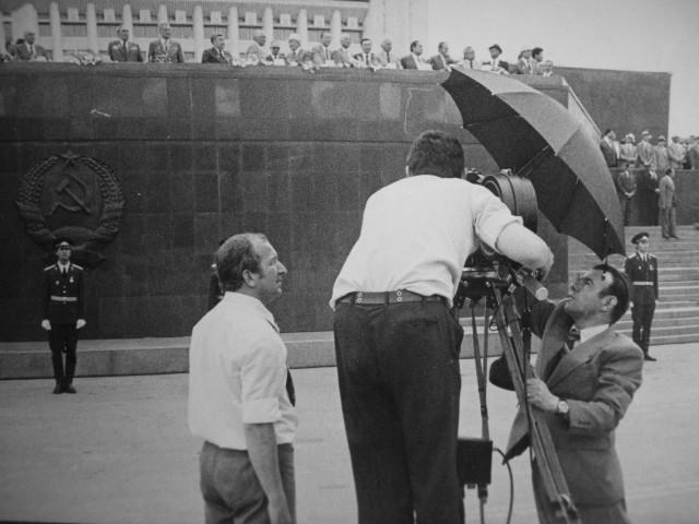 Экспонат #34. Празднование  60-летия Казахской АССР. Алма-Ата. 1980 год