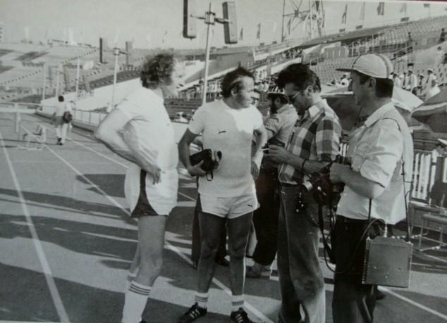 Экспонат #30. На стадионе «Динамо». Олимпиада-80