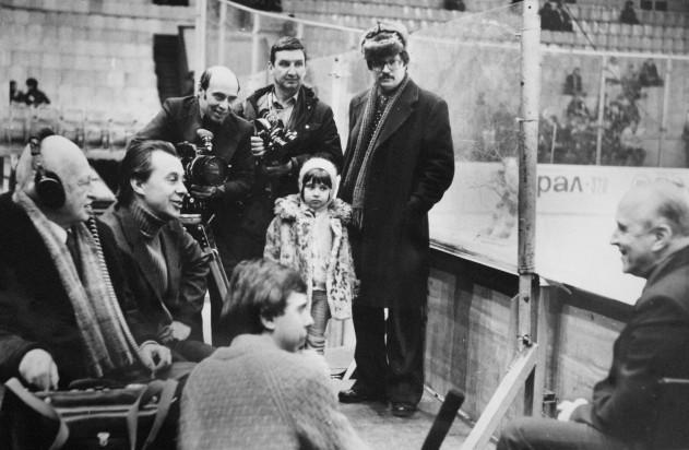 """Экспонат #37. Съемочная группа фильма """"«Динамо»— сила в движении"""". 1983 год"""