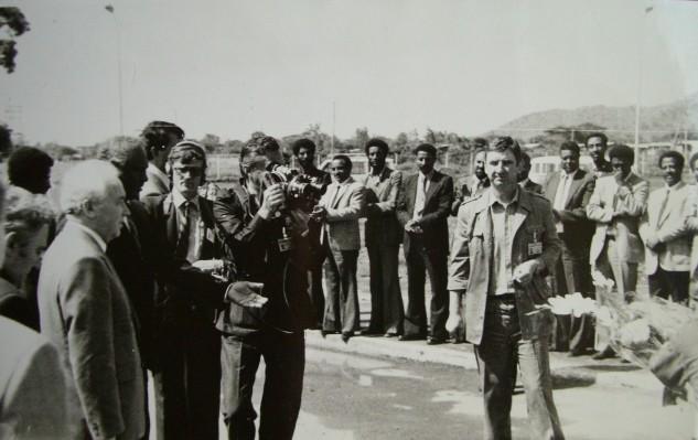 Экспонат #39. Визит члена политбюро ЦК КПСС Г. Романова в Эфиопию. 1984 год