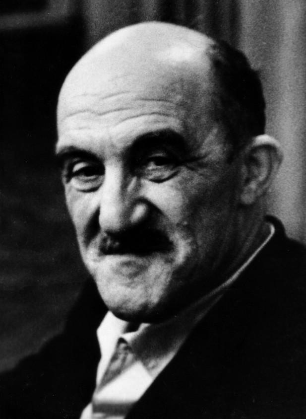 Экспонат #21. Леонтович Фёдор Александрович (1904  — 1969)