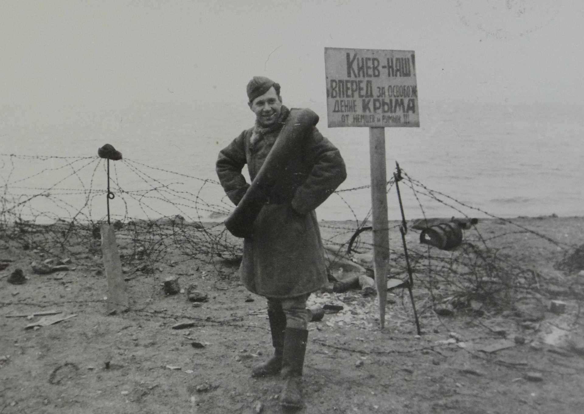 Экспонат #117. Киевская наступательная операция. Ноябрь 1943 года