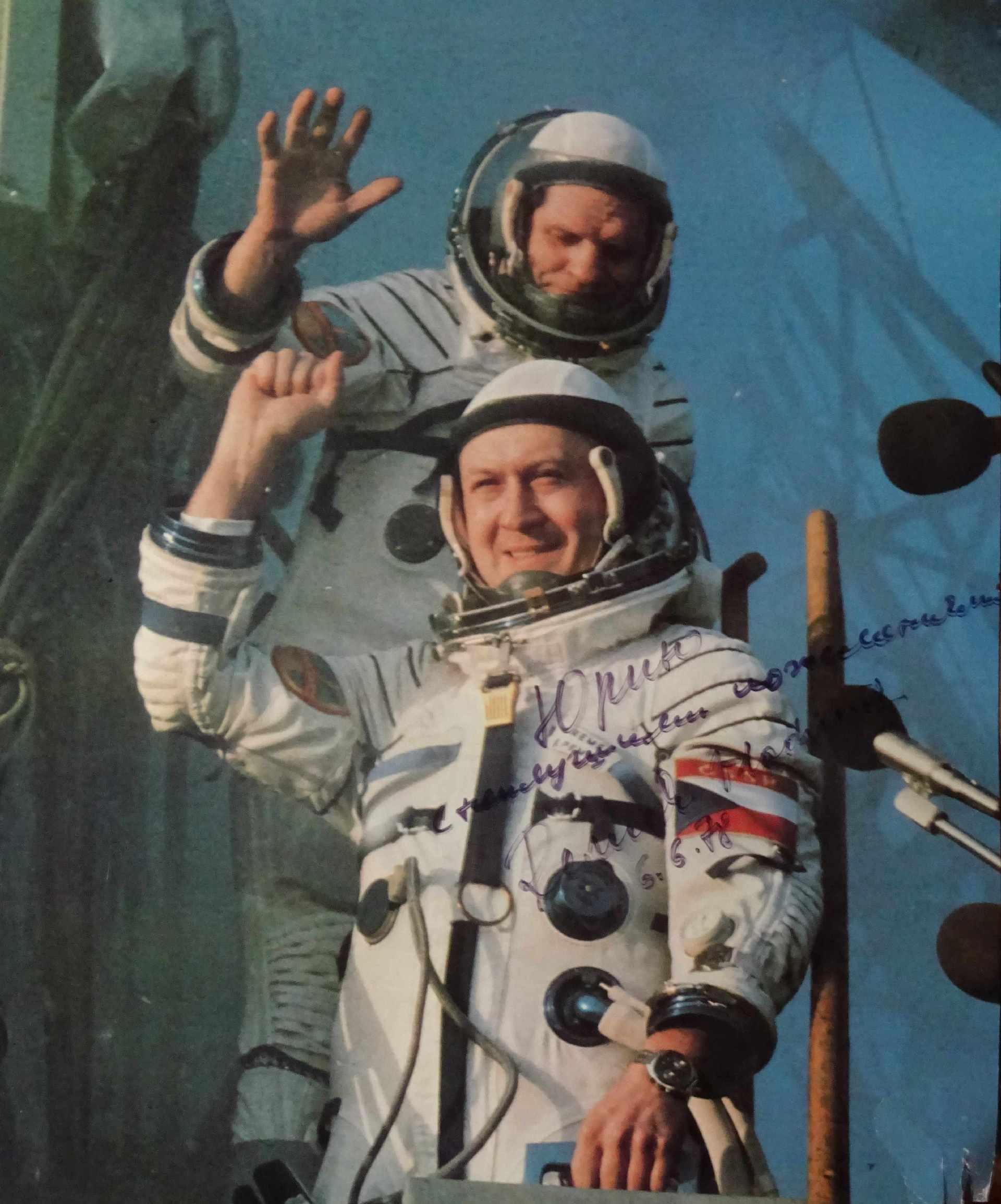 Экспонат #31. «Союз-28». 2 марта 1978 года