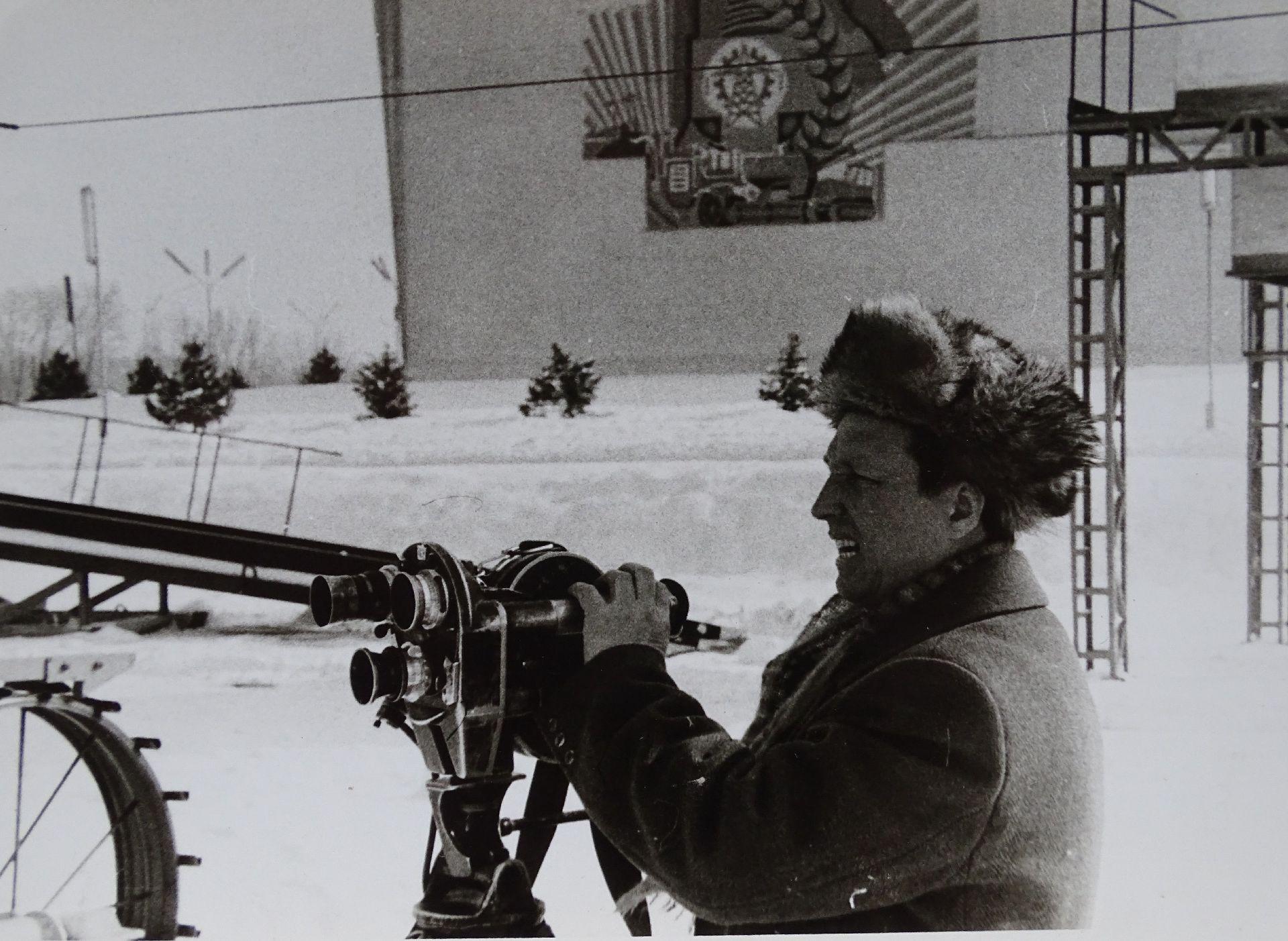 Экспонат #11. Алма-Ата. Февраль 1976 года