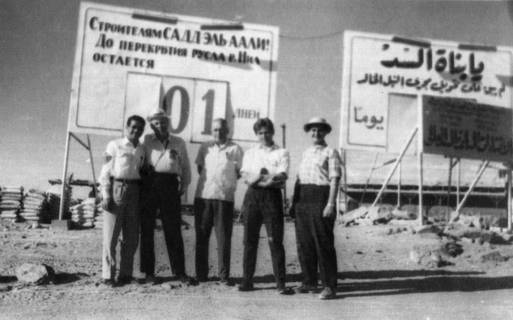 Экспонат #137. Один день до перекрытия Нила. Май 1964 года