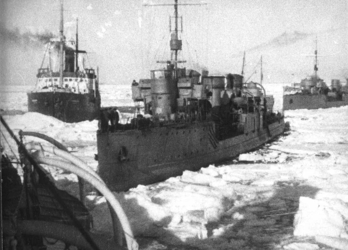 Экспонат #59.  Секретная экспедиция: ЭОН-3, Арктика. 1936 год