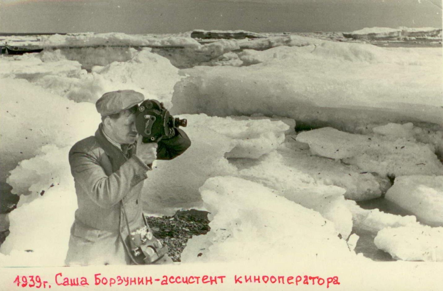Экспонат #5. 1939 год